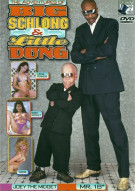 Adventures of Big Schlong and Little Dong Porn Movie