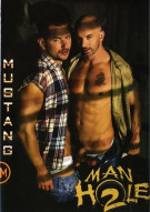Man Hole 2 Porn Movie