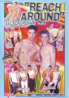 Reach Around Buddies! - Film 2 Porn Movie