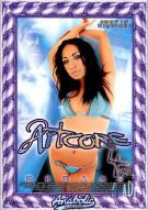 Artcore 4: Dreams Porn Movie