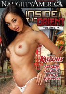 Inside The Orient Vol. 7 Porn Movie