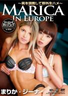 Samurai Porn: Marica In Europe Porn Movie