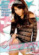 Miss JKP 2005 Porn Movie