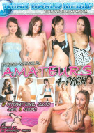 Third World Amateurs 4-Pack Porn Movie