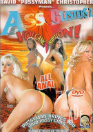 Ass Busters 2 Porn Movie