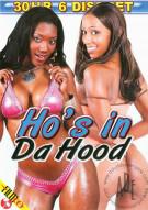 Hos In Da Hood Porn Movie