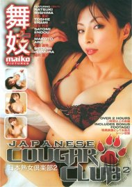 Japanese Cougar Club 2 Porn Video