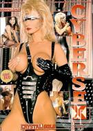 Cybersex Porn Video