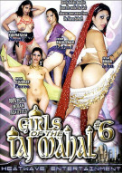 Girls of the Taj Mahal #6 Porn Movie