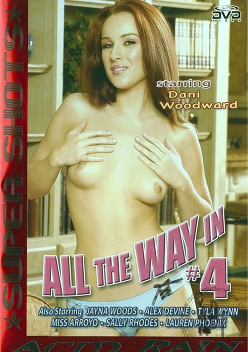 All The Way In #4 2006 Acid Rain Alex Divine