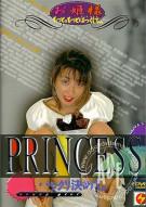 Princess Porn Movie