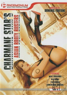 Charmane Stars Asian Booty Busters Porn Movie