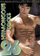 Humongous Cocks #26 Porn Movie
