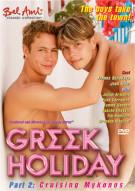 Greek Holiday Part 2: Cruising Mykonos Porn Movie