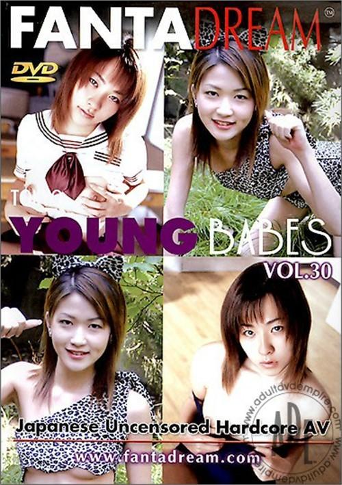 Tokyo Young Babes Vol. 30 2005 18+ Teens Arisa Kitsuka