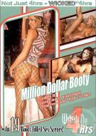 Million Dollar Booty Porn Movie