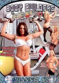 Body Builders in Heat 21 Porn Movie