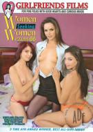 Women Seeking Women Vol. 66 Porn Movie