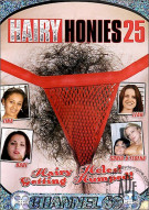 Hairy Honies 25 Porn Movie