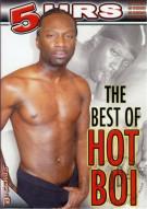 The Best Of Hot Boy Porn Movie