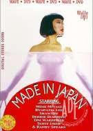 Made In Japan Porn Movie