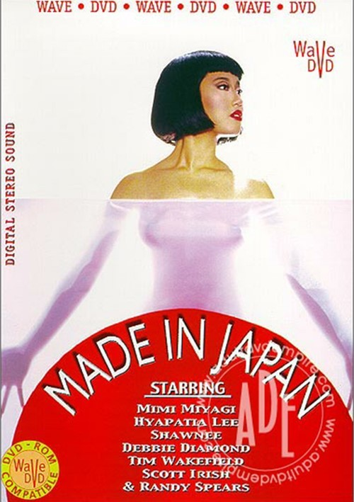 Made In Japan image