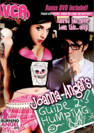 Joanna Angel's Guide 2 Humping Porn Video