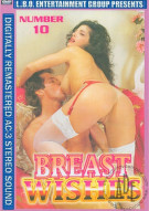 Breast Wishes! #10 Porn Video