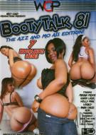 Booty Talk 81 Porn Movie