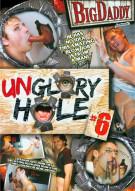 Unglory Hole #6 Porn Movie