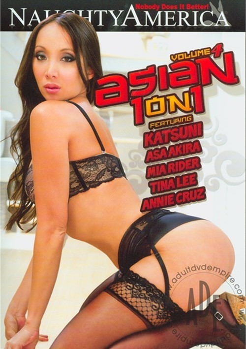 Asian 1 On 1 Vol. 4