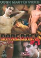 Bareback Inc #3 Porn Movie