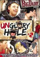Unglory Hole #2 Porn Movie
