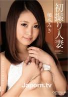Catwalk Poison 149: Miki Aimoto Porn Movie