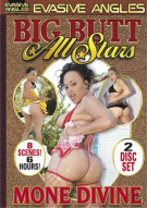 Big Butt All Stars: Mone Divine Porn Movie