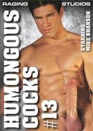 Humongous Cocks #13 Porn Movie