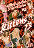 Kittens 13 Porn Movie