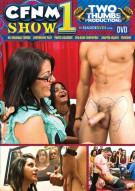 CFNM Show Vol. 1 Porn Movie
