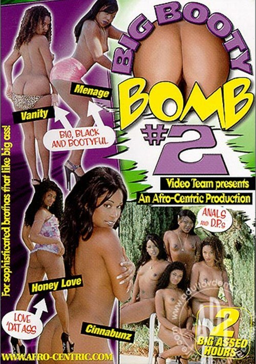 Big Booty Bomb #2