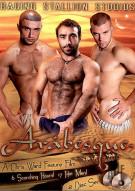 Arabesque Porn Movie