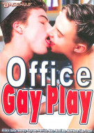 Office Gay Play Porn Movie