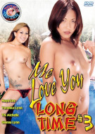 Me Love You Long Time #3 Porn Video