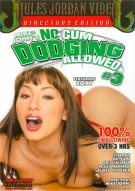 No Cum Dodging Allowed #3 Porn Video