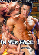 In Yer Face! Porn Movie