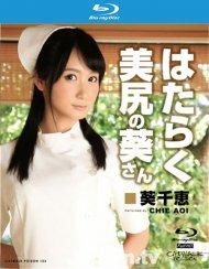 Catwalk Poison 153: Chie Aoi Blu-ray