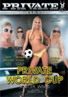 Private World Cup Porn Video