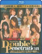 Kirari 38: Double Penetration Blu-ray