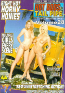 Hot Bods & Tail Pipe Vol.28 Porn Video