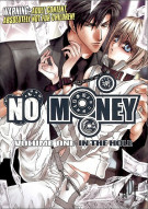 No Money Vol. 1:  In The Hole Porn Movie