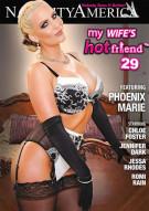 My Wifes Hot Friend Vol. 29 Porn Movie